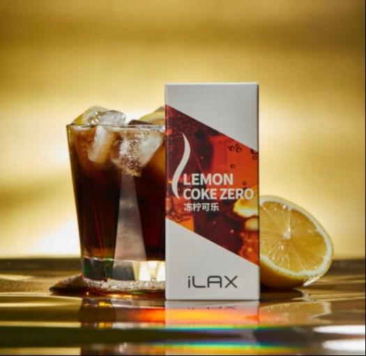 Frozen Lemon Cola (1.5ml 35mg)