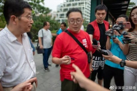 Shenzhen issued the first e-cigarette ticket in China