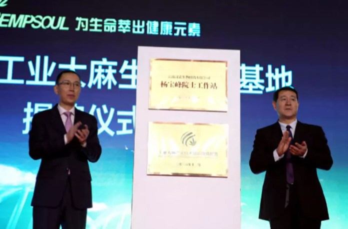 The picture shows the unveiling ceremony of the academician workstation established by HMI and academician Yang Baofeng