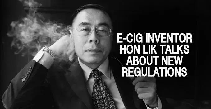 e-cig inventor hon lik talks about new regulations