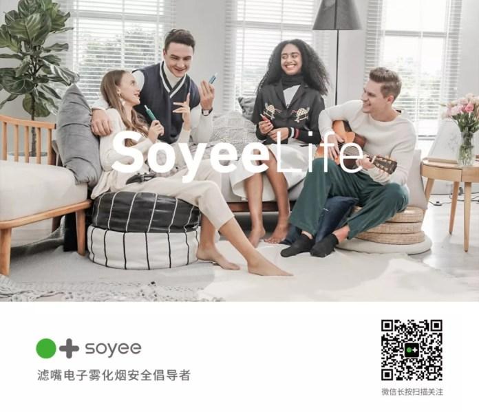 PLA soyee