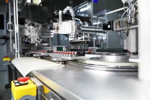 ALD introduces the world top 500 R & D system