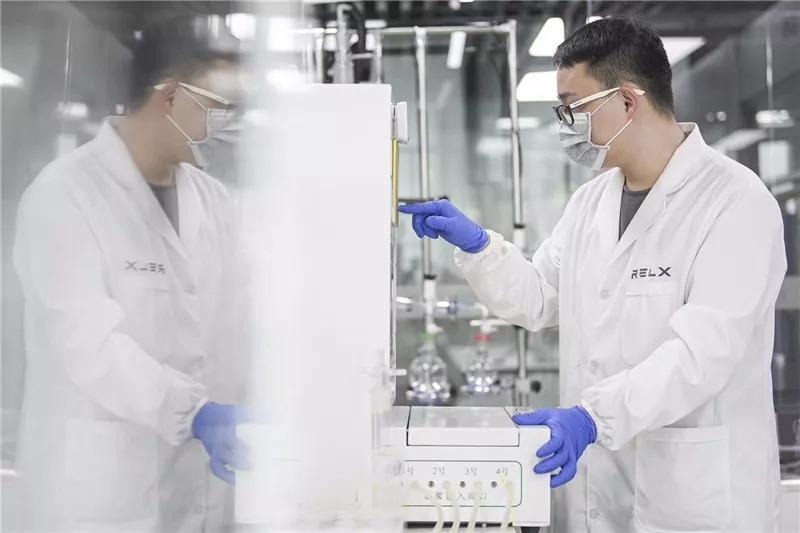 relx factory lab