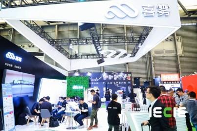 2019 IECIE Shanghai Vape Culture Week grand opening