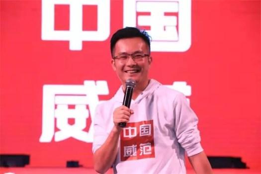 Vedfun CEO, Zhuang Xiaofeng