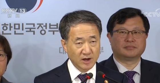 South Korean government suggests people stop using e-liquid electronic cigarettes