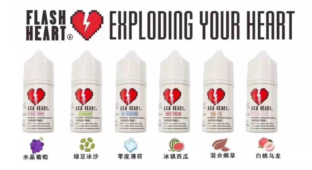 FlashHeart nicotine salt vape juice review