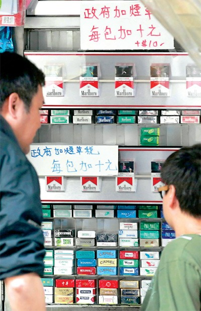 China Tobacco Hong Kong stock price rose 300% since its debute