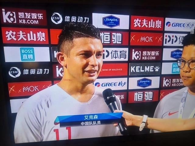 mok world cup