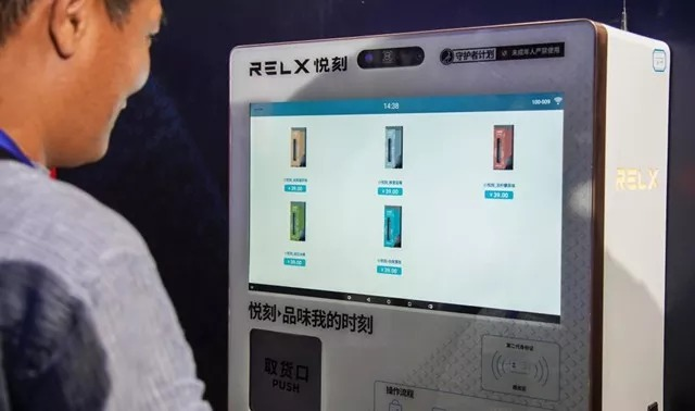 RELX vender machine with identifying function