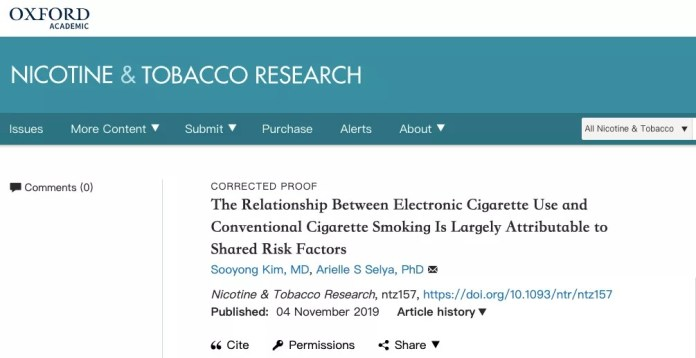 E-cigarettes induce teenagers? But the number of smokers does decrease