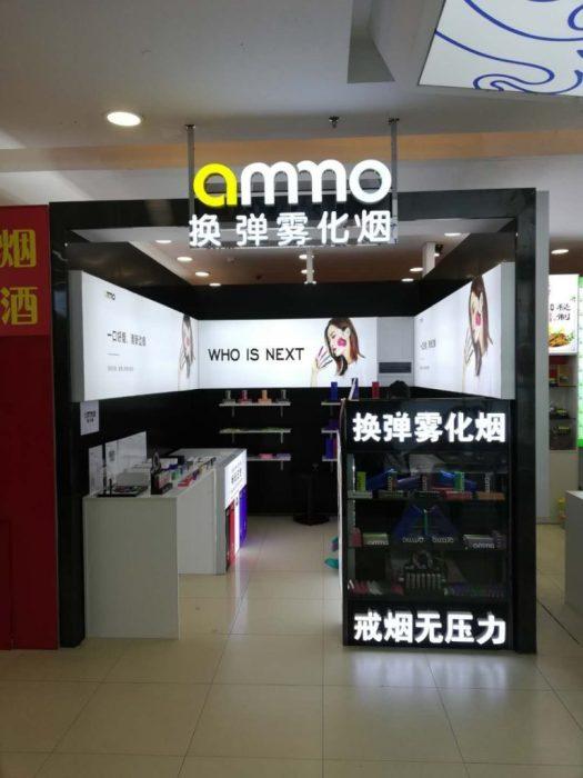 Vape Brand Shop ammo