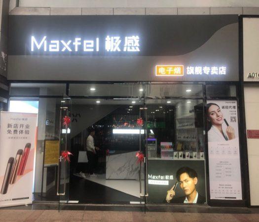 Maxfel Vape Brand Shop