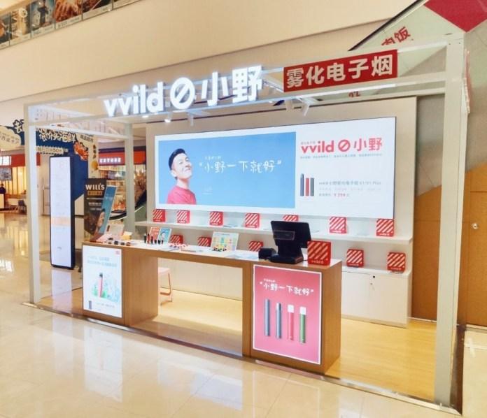 vvild Vape Brand Store