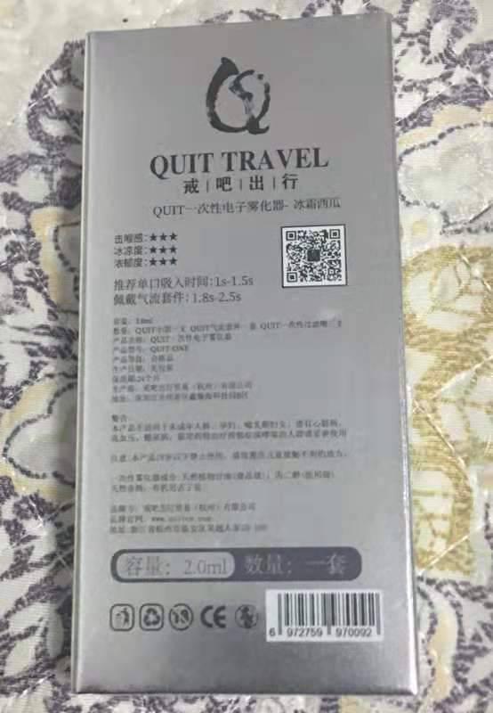 QUIT-ONE square tube shape disposable pod vape review