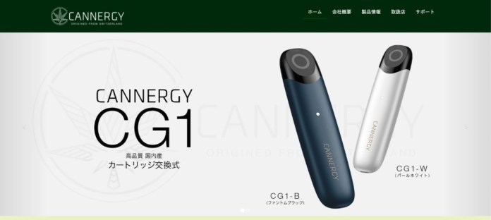 Cannergy official site