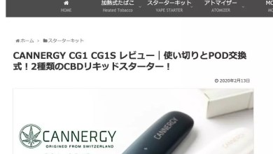 CANNERGY CG1 CG1S CBD vape review from gippro