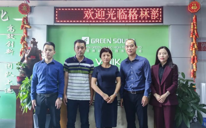 E-cigarette Industry Committee & Green Sound