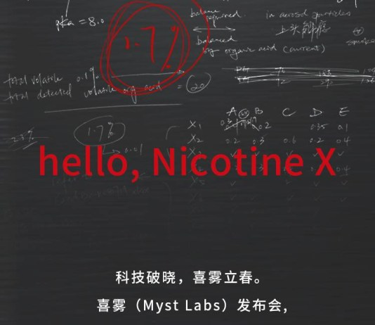 Nicotine X by Mystlabs will be launched on April 8th, 2020