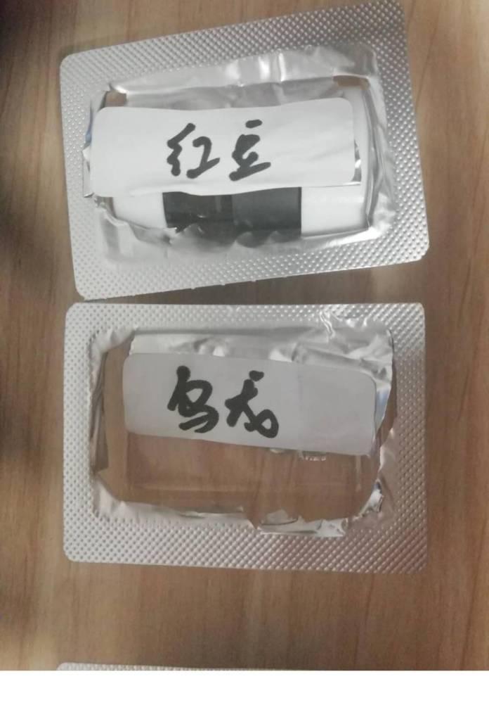 Nicotine X