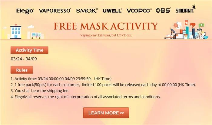 Elego mall give away free masks