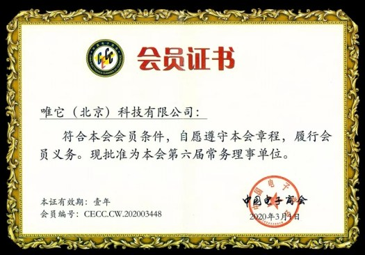 vitavp was selected as the executive director unit of ECCC