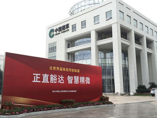 Sichuan China Tobacco invites influencers to review new tobacco products