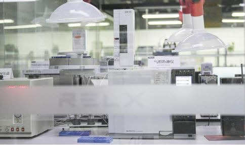 RELX announced in 2019 that it has an exclusive research and development laboratory.