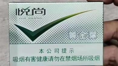 Heat not burn cartridge from Henan China Tobacco reveal