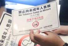 A physical vape store is warned by Shenzhen Tobacco Control Office