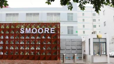 Smoore to be listed on July 10, 2020