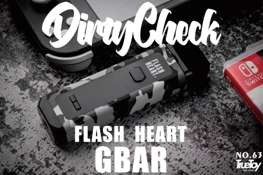 FLASH HEART GBar kit