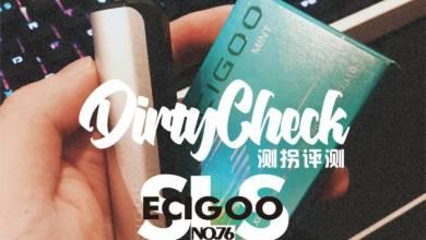 SLS ECIGOO heat-not-burn e-cigarette review