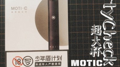MOTI C pod vape review