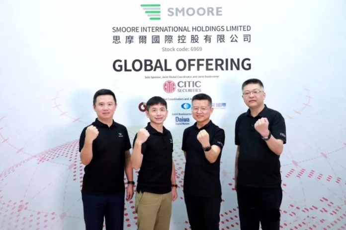 Smoore founder ranks 59th in the 2020 Hurun China Rich List