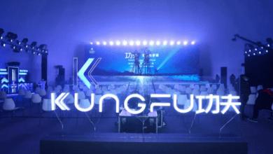 China Tobacco Sichuan lauches HNB device Kung Fu MINIS