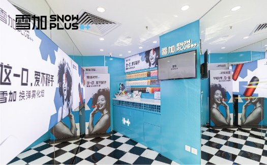 How does SnowPlus stand out in China vape market?