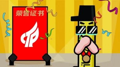 vitavp becomes Beijing's first national high-tech enterprise for vapes