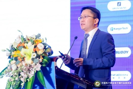 China e-cigarette companies enter the certification stage