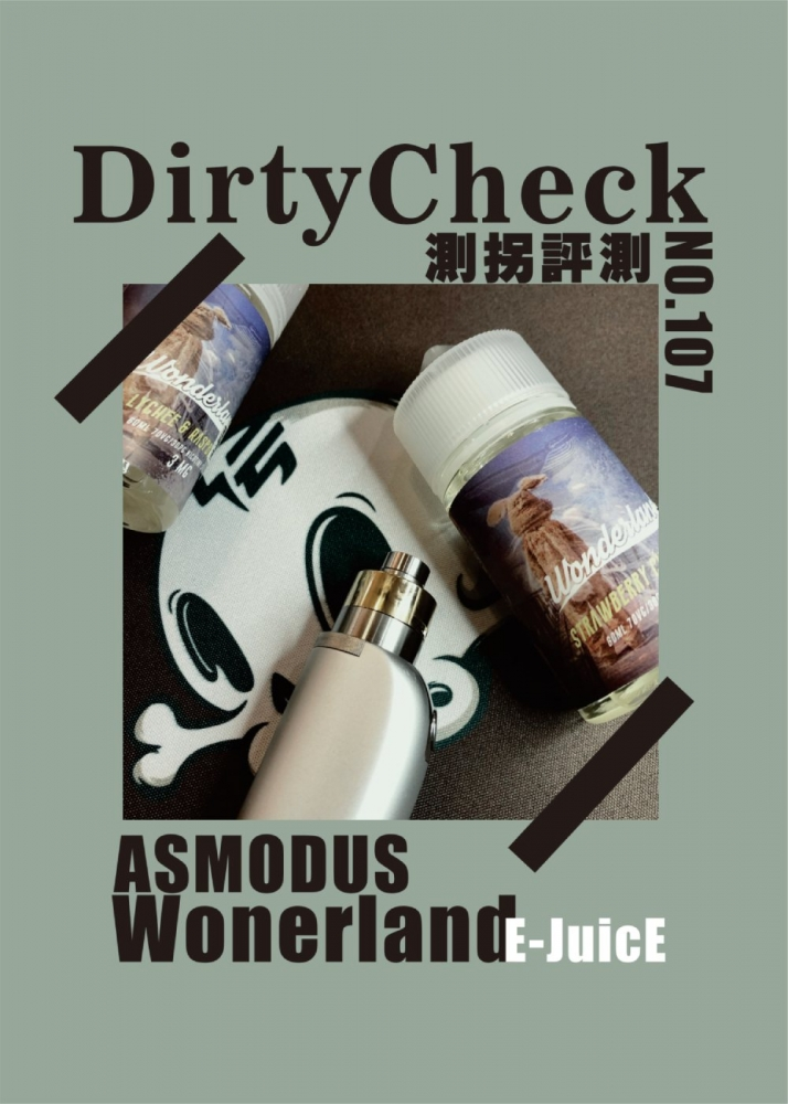 ASMODUS Wonerland E-juice review