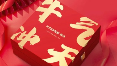 KMOSE launches limited new year gift starter kit