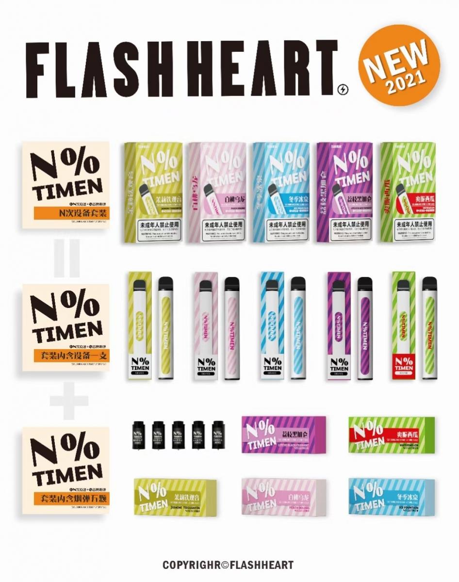 FLASH HEART N%TIMEN