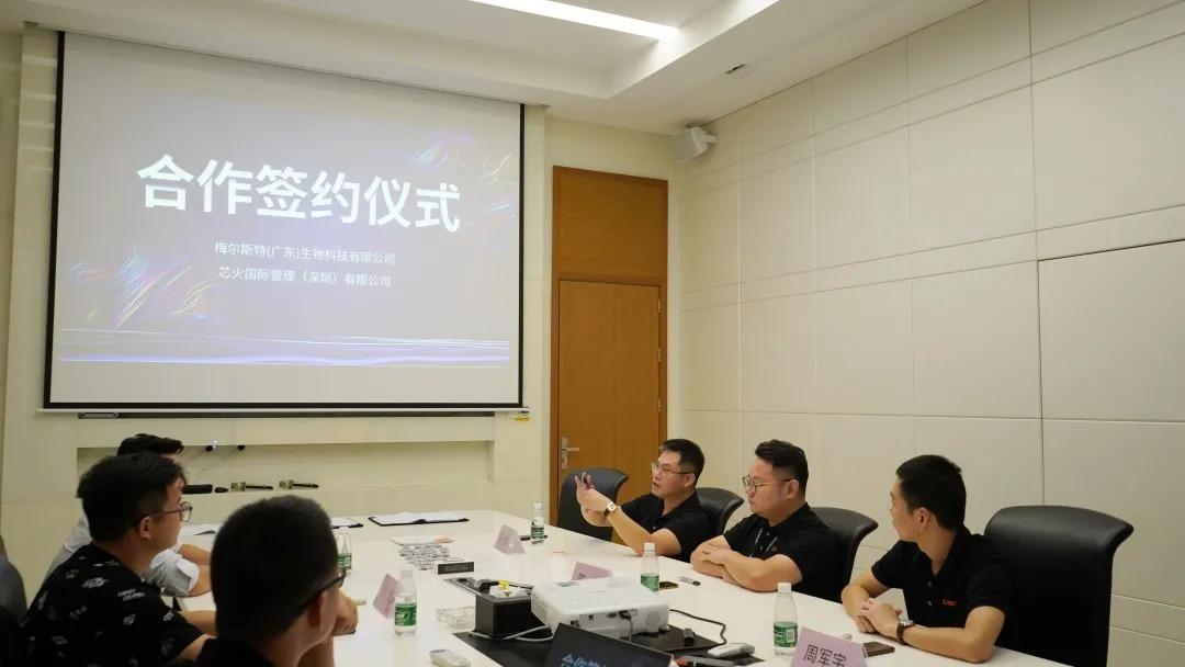 LEME & Xinhuo International Signing Ceremony