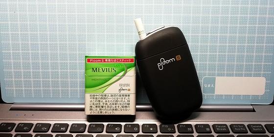 JTの加熱式タバコ「Ploom S」と、タバコスティック。