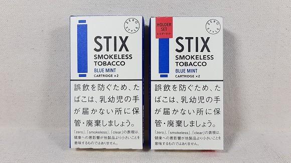JTのかぎたばこ STIX