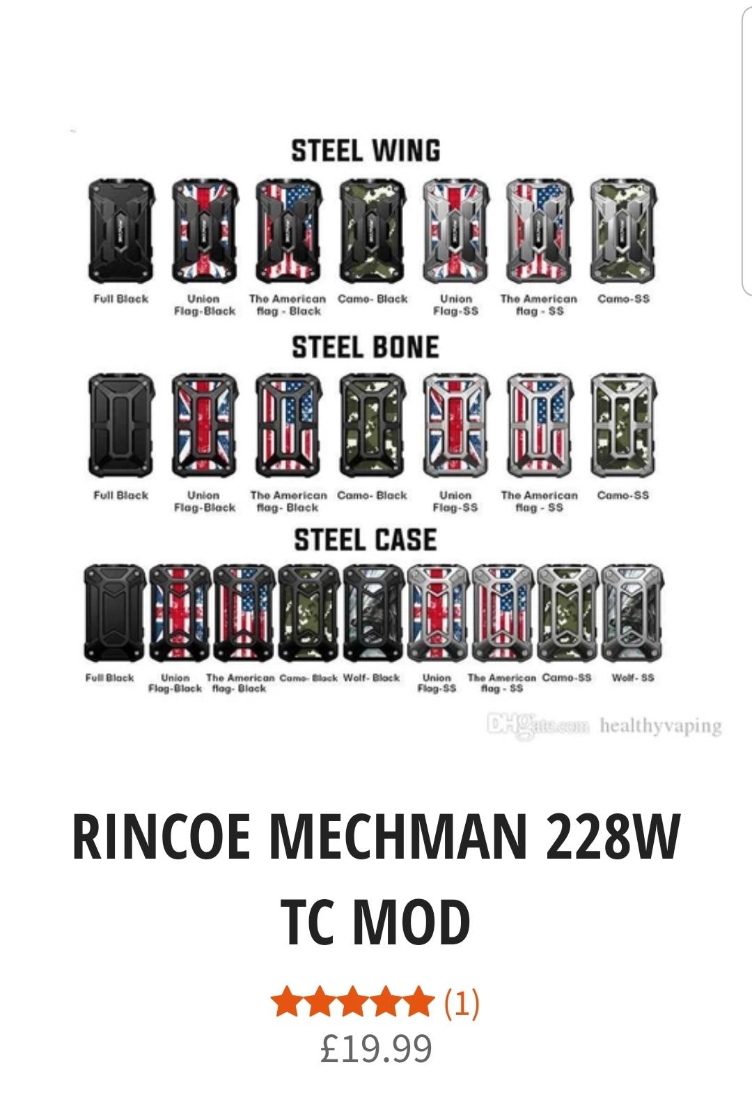 Rincoe Mechman 228w- £19.99