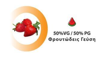 Innovation Strawberry 10ml Vapebay