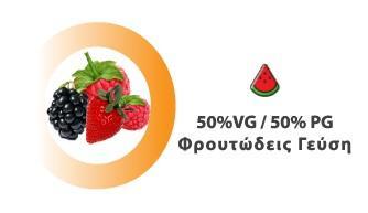 Innovation Forest Fruit  10ml