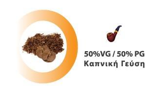 Innovation Arabic Tobacco 10ml - VAPEBAY