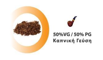 Innovation Classic Tobacco
